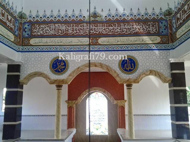 kaligrafi79.com