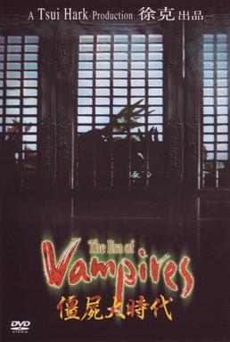 Film Hong Kong Klasik: Tsui Hark's Vampire Hunter : The