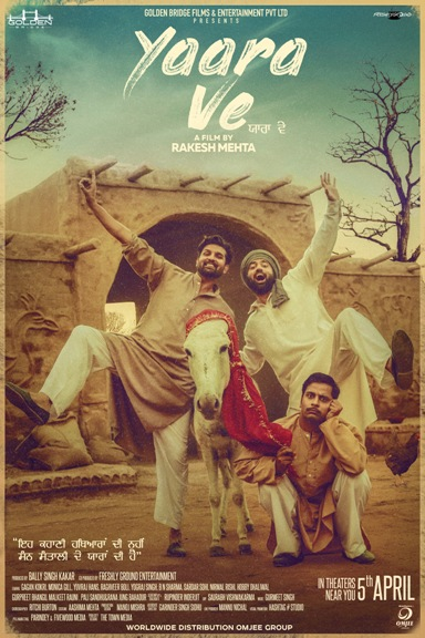 full cast and crew of Punjabi movie Yaara Ve 2019 wiki, Yaara Ve story, release date, Yaara Ve Actress name poster, trailer, Photos, Wallapper