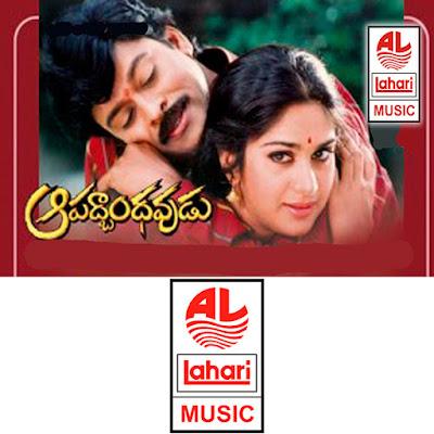 Apadbhandavudu mp3 song download.