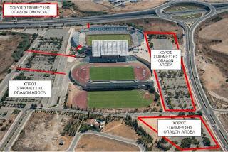 Διευθετήσεις για τον ποδοσφαιρικό αγώνα μεταξύ των ομάδων ΑΠΟΕΛ - ΟΜΟΝΟΙΑ