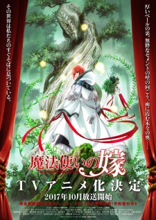 Mahoutsukai no Yome Episode 1 Subtitle Indonesia