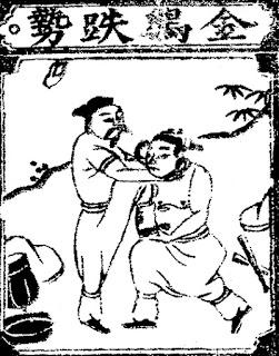 Ming Dynasty wrestling