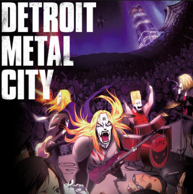 Anime Mirip Detroit Metal City