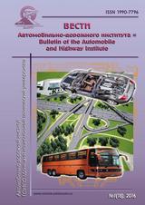 http://vestnik.adidonntu.ru/p/blog-page_1.html