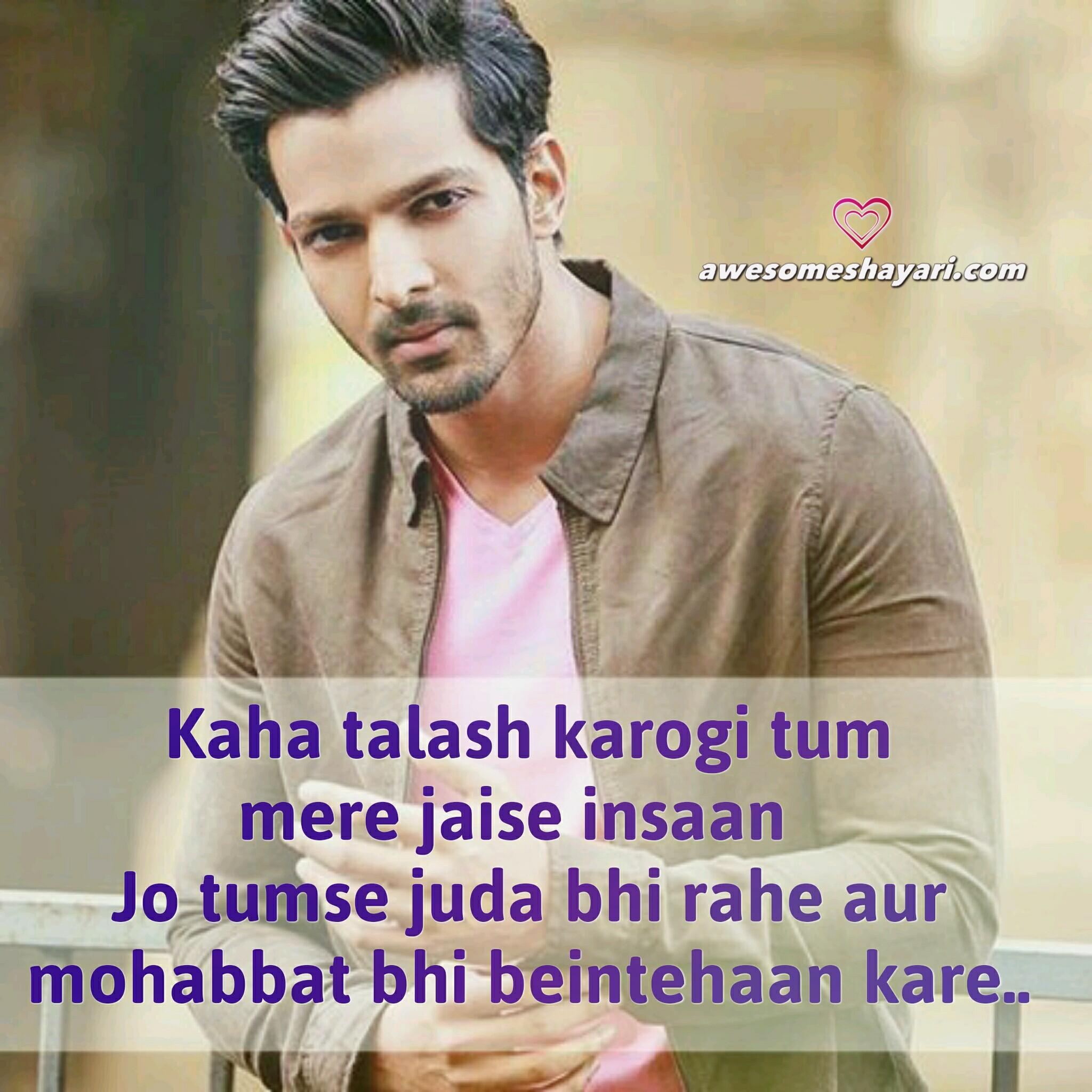 Best Hindi Sad Shayari about Painful Moments of Love