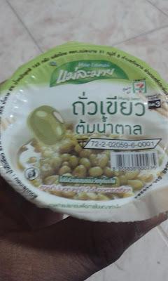 ถั่วเขียวต้มน้ำตาล 7-11