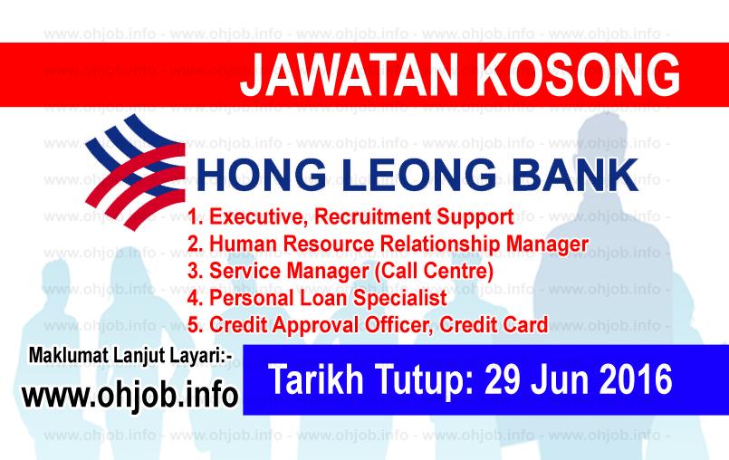 Jawatan Kerja Kosong Hong Leong Bank Berhad logo www.ohjob.info jun 2016