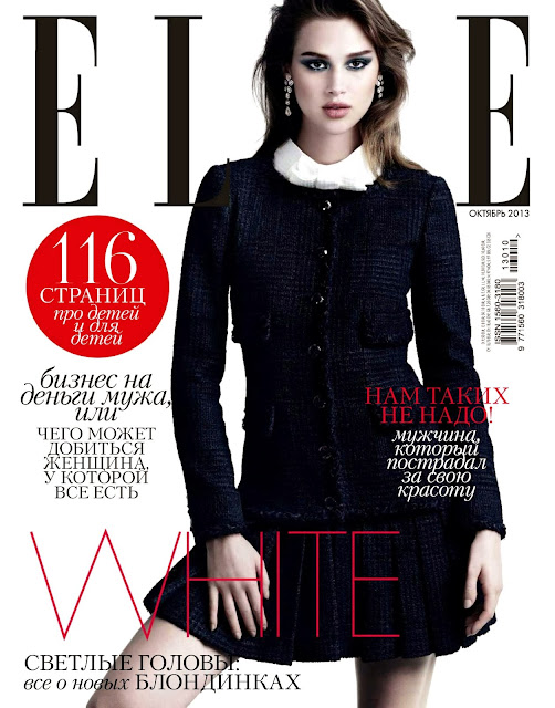 Anais Pouliot By Kt Auleta For Elle Russia October 2013