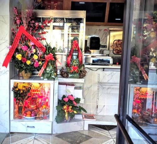 Kfc Open Kitchen: Uptown Update: KFC And Nhu Lan Both Re-Open At Weiss Plaza