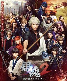 Sinopsis pemain genre Film Gintama 2 Rules Are Made To Be Broken