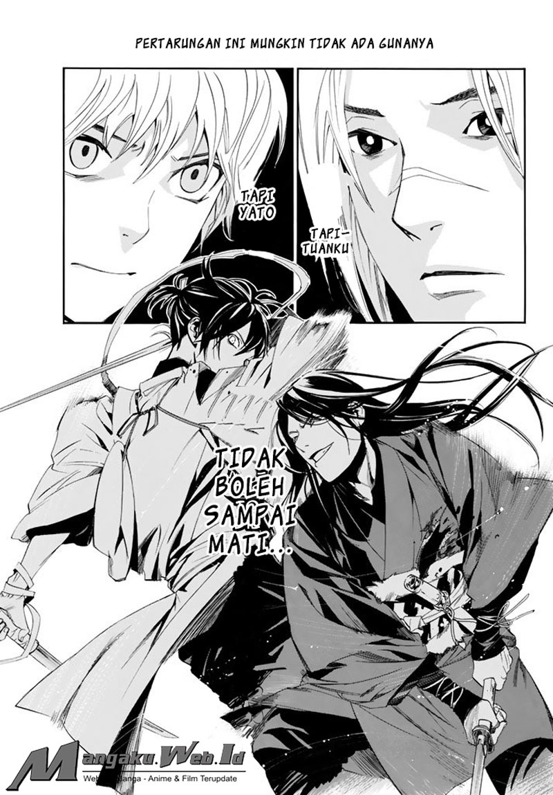 Noragami Chapter 63-24