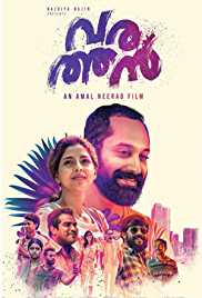 Varathan Movie Box Office Collection 2018 wiki, cost, profits, Varathan Box office verdict Hit or Flop, latest update Budget, income, Profit, loss on MT WIKI, Wikipedia