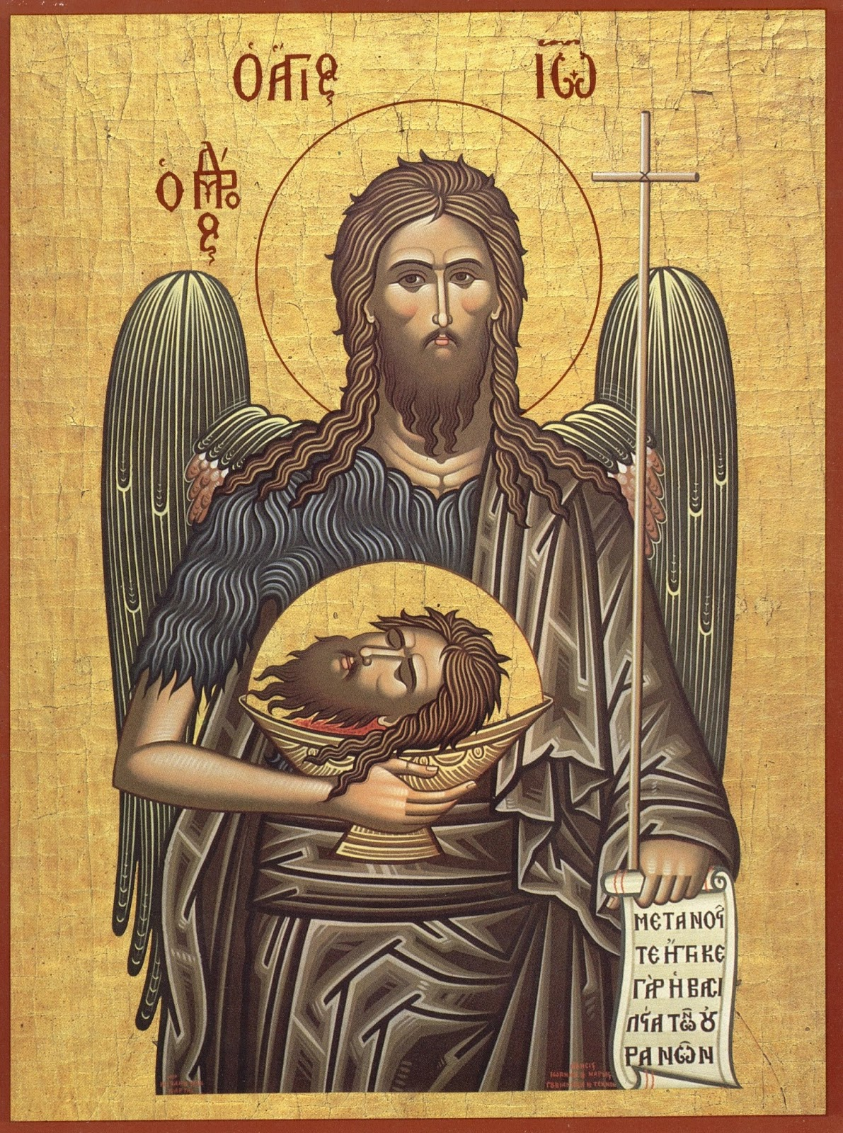 tradcatknight veneration of st john the baptist