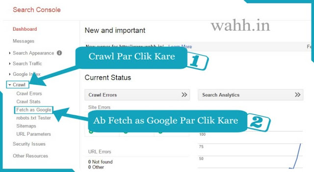 Post-Ko-Google-par-Fatch-kaise-Kare