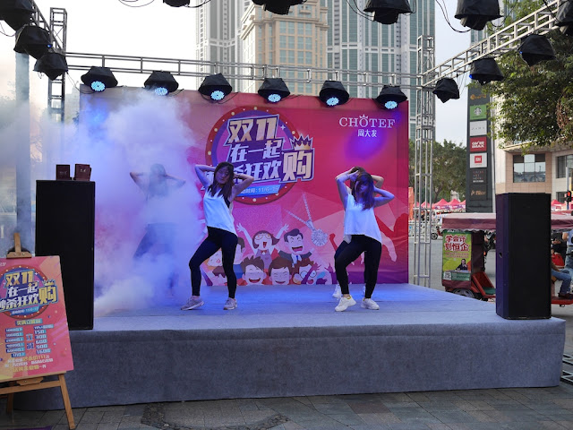fog machine working at Chotef (周大发) promotion for Singles Day in Zhongshan