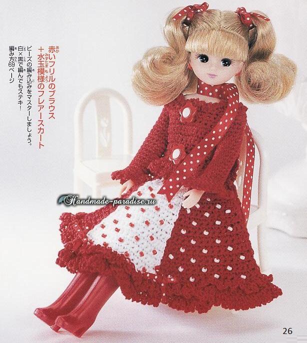 Вязаная одежда для кукол. Японский журнал со схемами (16)