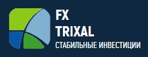 fx-trixal обзор