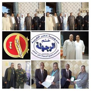 المنظمة المصرية الدوليه لحقوق الإنسان تكرم شيخ عرب مصر