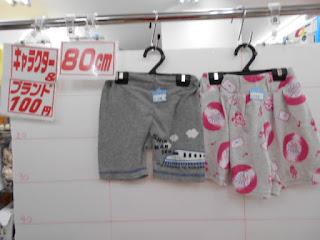 100円子供服80㎝の新幹線ズボンとピンクスカート