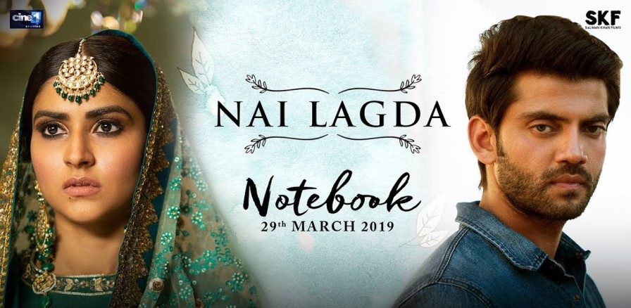 Nai Lagda (Notebook) Guitar Chords and Strumming Pattern at chordsguru
