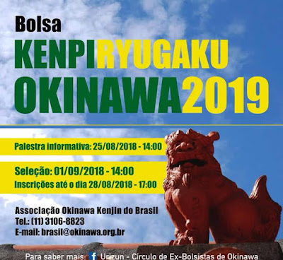 Bolsa de Estudo de Okinawa