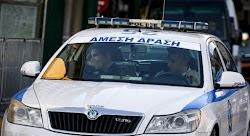 Λεπτομέρειες σχετικά με το απίστευτο περιστατικό που σημειώθηκε τα ξημερώματα της Παρασκευής (04/10) στα Χανιά όταν τραυματίστηκε αστυνομικ...