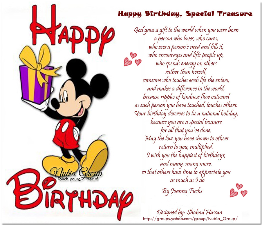 Nubiagroup inspiration birthday card 10 in other yahoo groups google groups or any kind of groups or forums the nubiagroup morning cards are for personal use only thanks to respect our rules bookmarktalkfo Gallery