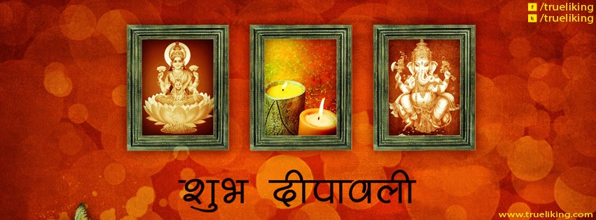 iwali or Deepawali is the festival of lights. It is one the most important Hindu Festival