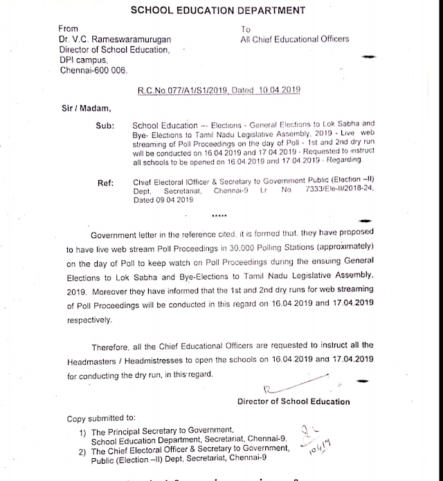 Flash News -Open the schools on 16.4.19& 17.4.19 -school education dir.proceedings