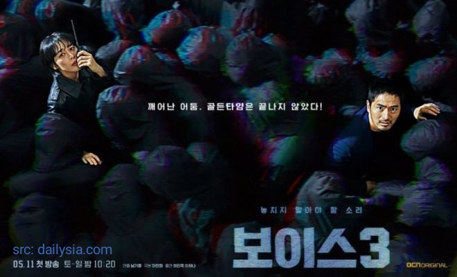 Download Drama Korea Voice 3 Sub Indo Batch
