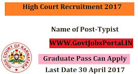 High Court Recruitment 2017– Typist