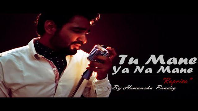 Tu Mane Ya Na Mane Dildara Lyrics Wadali Brothers