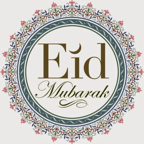 Eid Mubarak new Images 2017