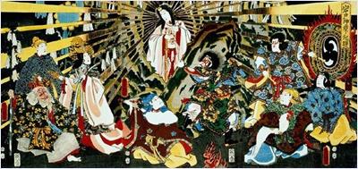 สมบัติในตำนานของญี่ปุ่น