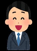 スーツを着た男性のイラスト(笑った顔)