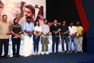 Kavan Tamil Movie Press Meet Stills  0023.jpg