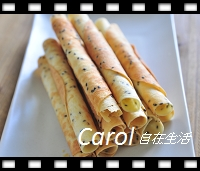 https://caroleasylife.blogspot.com/2017/03/sesame-egg-roll.html