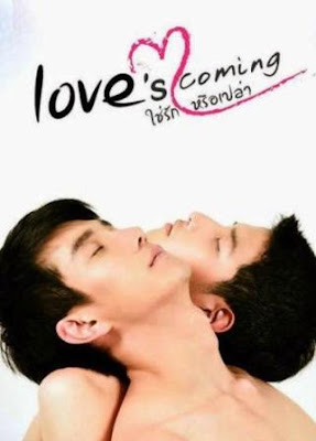 Love is coming, film