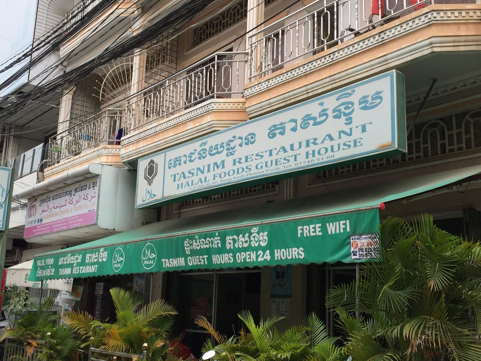Image result for Tasnim Halal Restaurant & Guest House cambodia