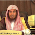 Saudi cleric suspended for calling women 'quarter-brained' as compared to men