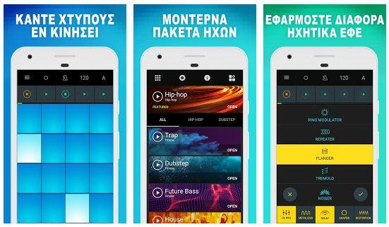 Beat Maker Go - Φτιάξτε εύκολα και δωρεάν τα δικά σας τραγούδια και beats στο κινητό σας