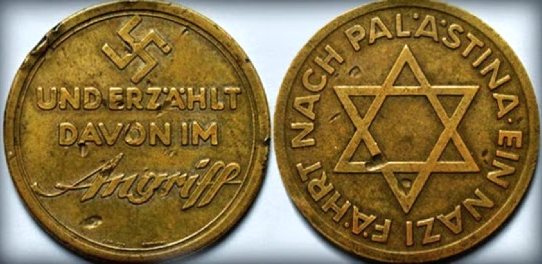 the-bizarre-story-of-kristallnacht-643-ns-zionist-medal.jpg