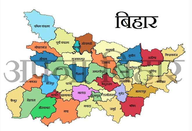 Bhulekh Bihar Online