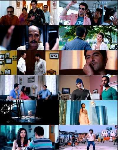 Game (2014) Bengali Movie Download 300mb