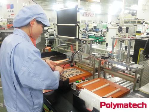 Lowongan Kerja SMA SMK D3 S1 PT. Sekisui Polymatech Indonesia, Job: Operator Produksi.