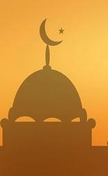इस्लाम का पुराना नाम | Islam Ka Purana Naam