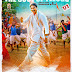 Gopichand's Oxygen Latest Poster