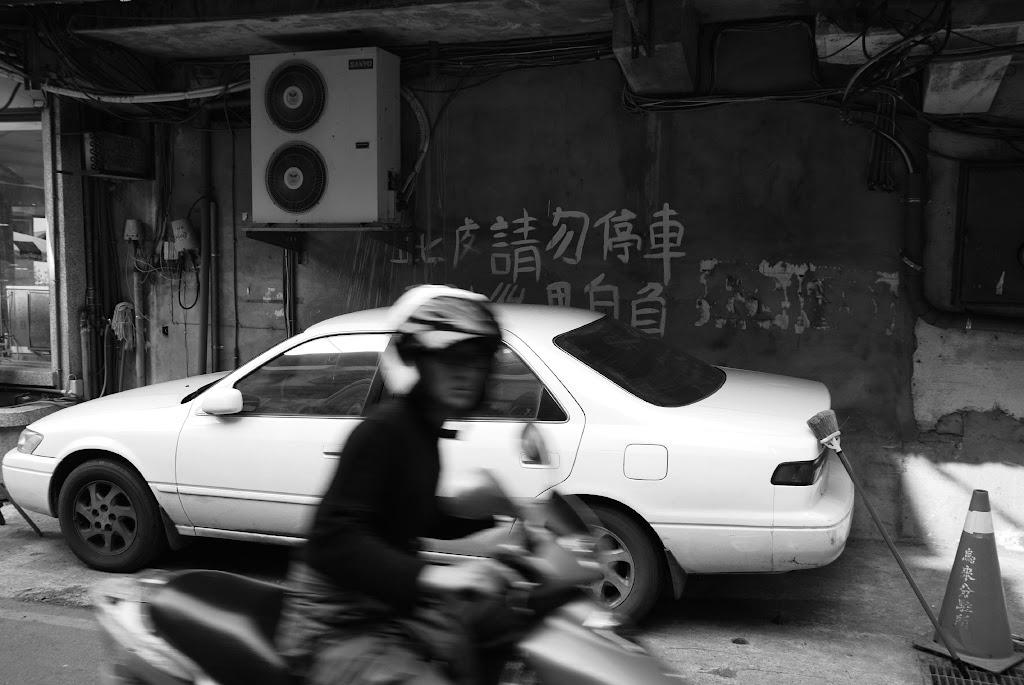 [專訪] 全球最大停車App創辦人:並非停車位不夠,只是你找不到