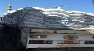ضبط سيارة نقل محمله بـ80 طن ملح فاسد في سوهاج